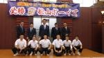 第9期生 卒団式を開催