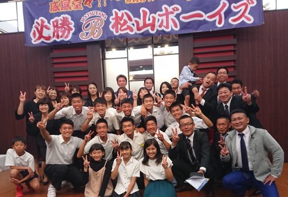 第10期生 卒団式を開催
